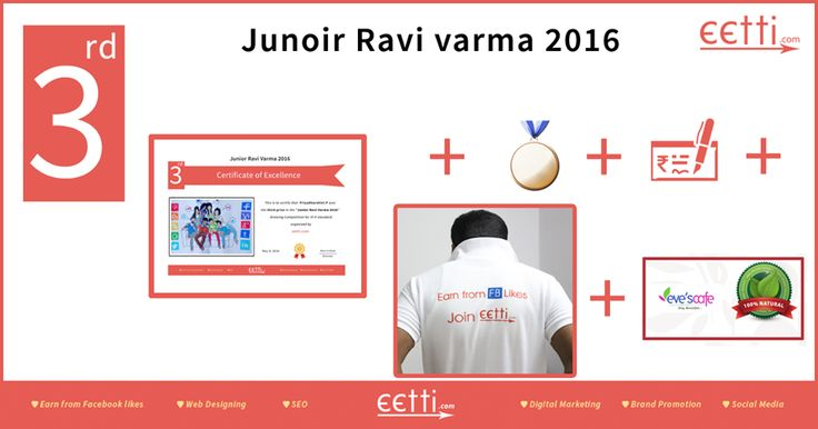 "‪#‎eetti‬ ‪#‎JuniorRaviVarma‬ 2016 3rd Prize for 1st to 5th standard goes to ""Keerthana Subramanian"".  For more details visit https://www.facebook.com/eettidotcom"