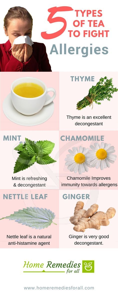 One or more of the 5 teas for allergies will help you to get rid of the coughing, sneezing and other symptoms of allergies.
