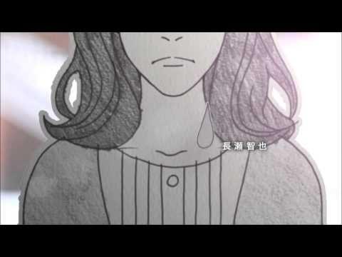 泣くな、はらちゃん「OP&ED」 2/2 - YouTube