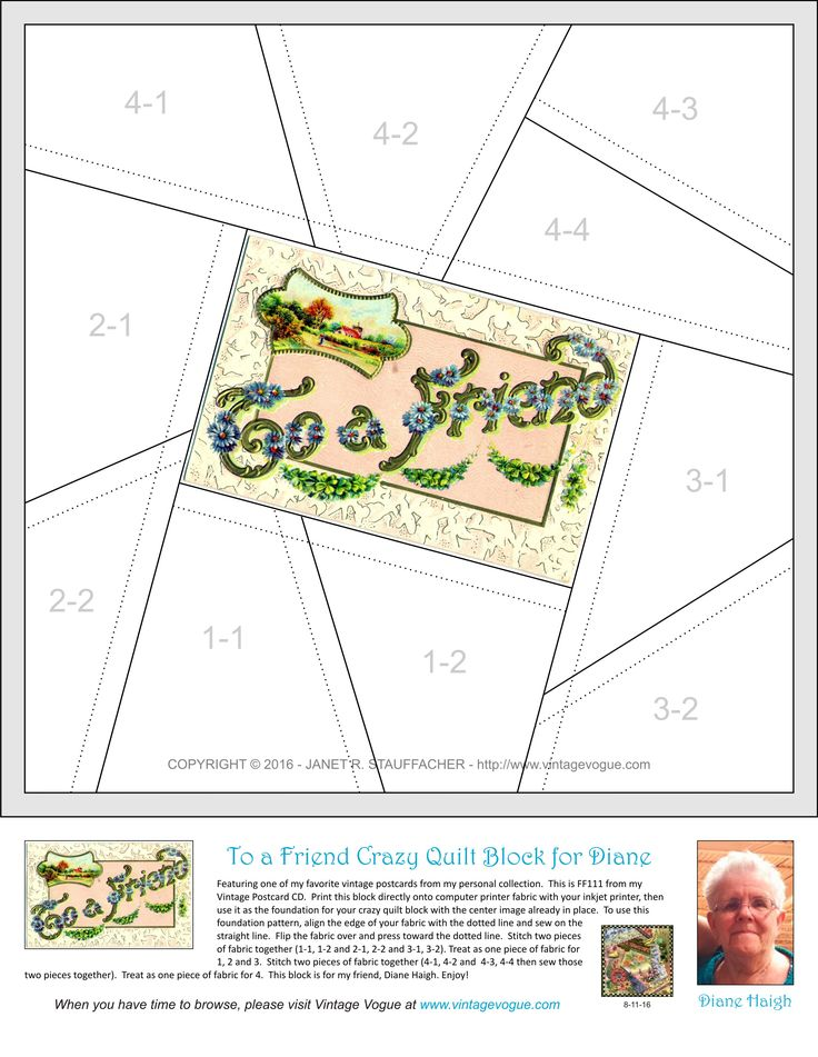 To a Friend crazy quilt block design posted on Janet Stauffacher's Nostalgic NeedleART blog on 8/11/16.