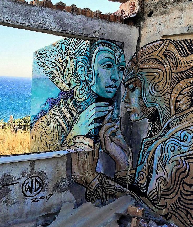 Wild Drawing street art