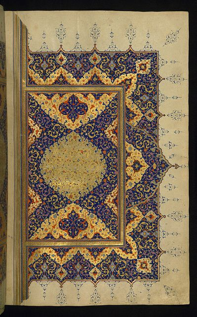 Illuminated Manuscript Koran, Illuminated page with the verses from the end of chapter 17 ( Sūrat Banī Isrāʾīl),