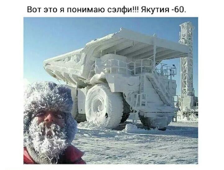 Картинки про мороз веселые