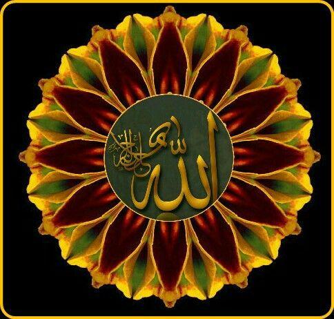 DesertRose,;;Allah calligraphy art,;;