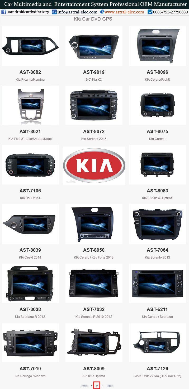 China Manufacturer Kia Car Dvd Player, Kia integrated navigation system, in dash car radio bluetooth, double din car stereo, Car audio video player wholesale factory, #autoradio #autostereo #car #cars #Automotive #kia @Headunit @GPS @ASTRAL