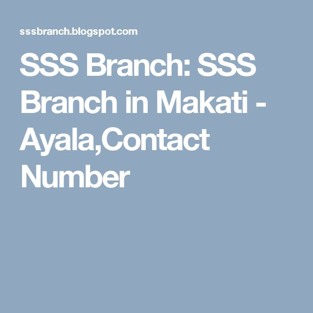 SSS Branch: SSS Branch in Makati - Ayala,Contact Number