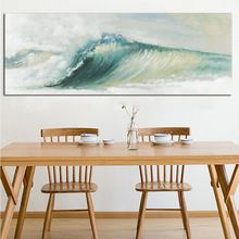 Green Ocean Sea Waves Canvas Seascape Painting Cuadros Abstract Modern Poster and Print Art S…