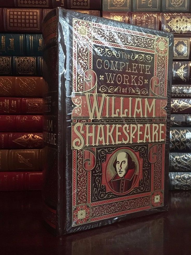 The Complete Works of Shakespeare Brand New Sealed Leather Bound Collectible
