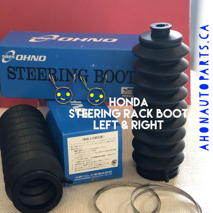 1990-1993 Honda Accord / 1990 Acura Legend Steering Rack