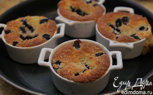 Кексы с голубикой и кокосом   Кулинарные рецепты от «Едим дома!»