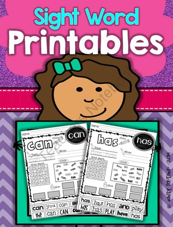 Reading Wonders Sight Word Printables from Emily Rae on TeachersNotebook.com -  (42 pages)  - McGraw-Hill Reading Wonders Sight Word Printables (NO PREP!)