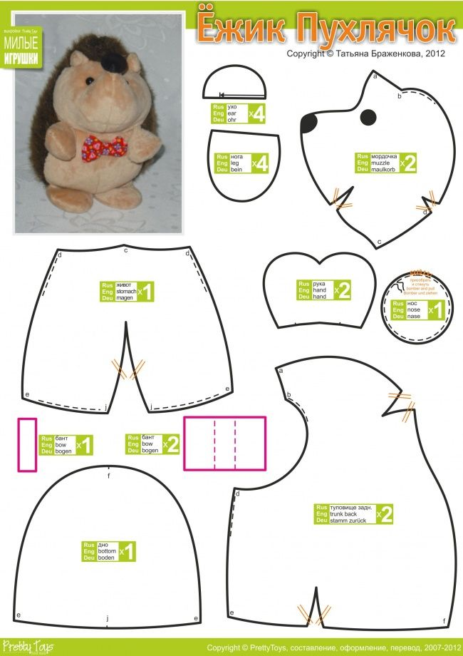Animal sewing pattern - photo#13