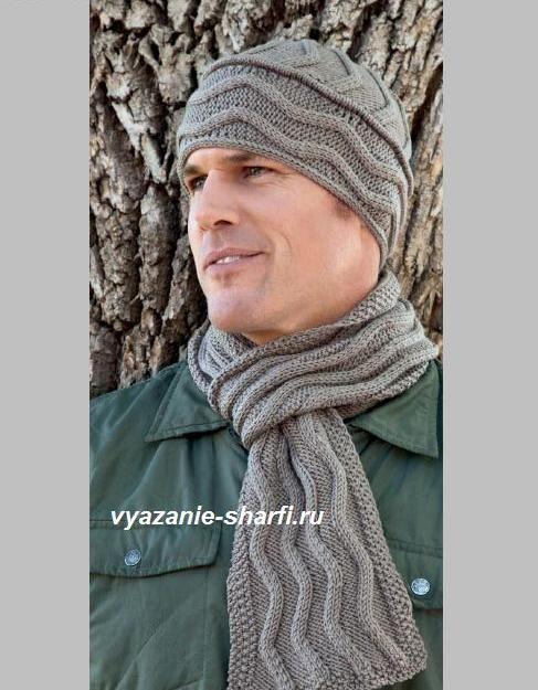 мужская вязаная шапка спицами и шарф с волнистым узором