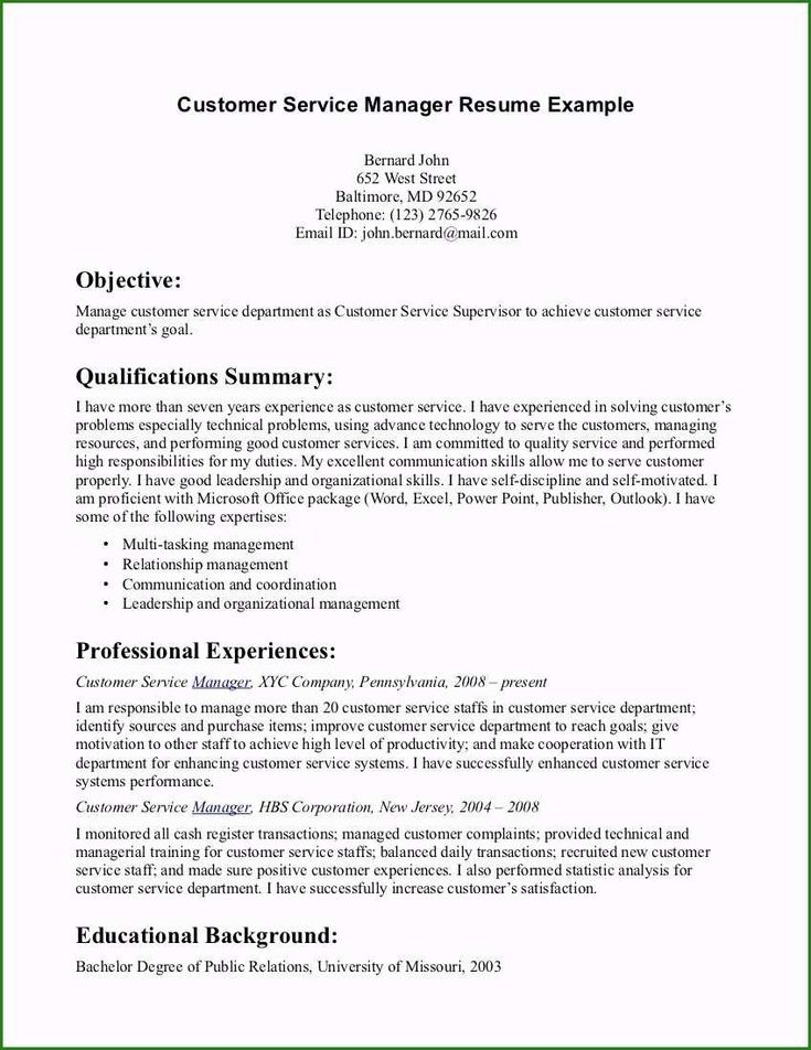 customer service resume examples full stack developer product engineer build a free cv