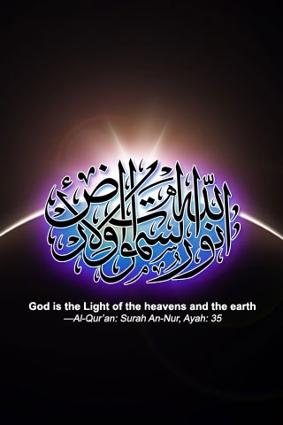 Allah is the Light of the heavens and the earth — Al-Qur'an 24:35