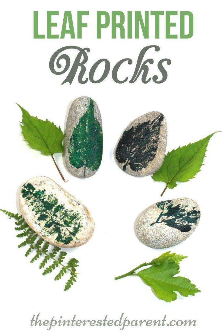 Nature Printed Rocks