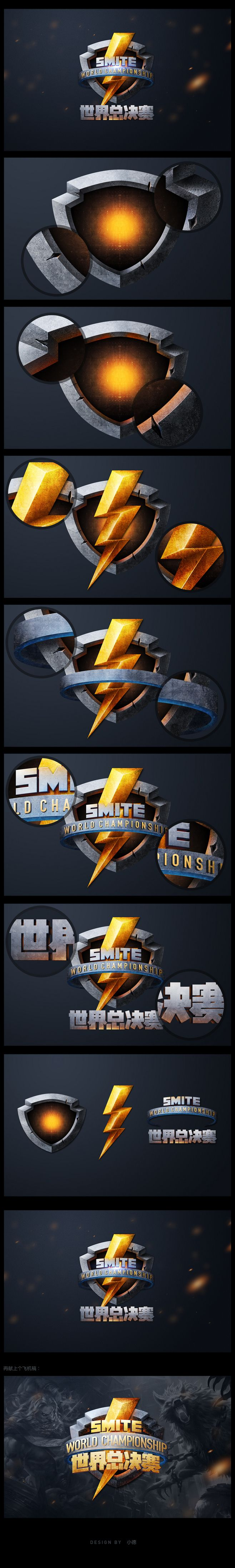 查看《SMITE世界总决赛logo》原图...