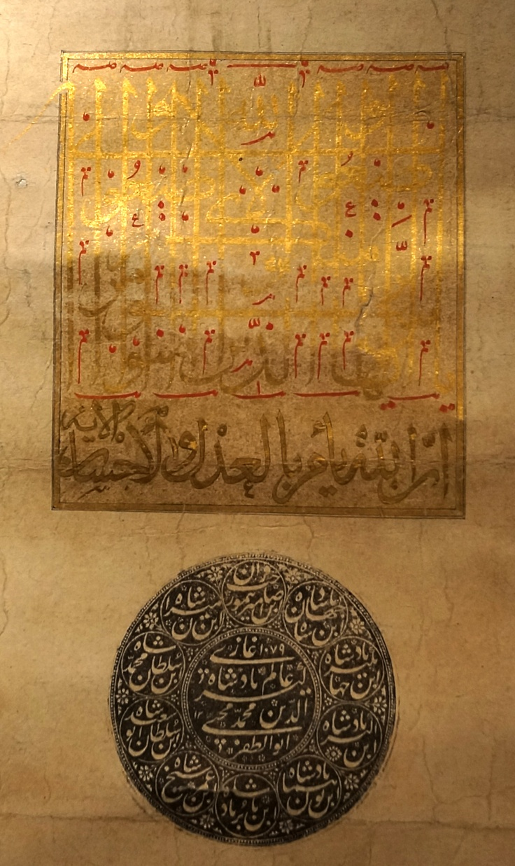 Letter from the Mughal Emperor Aurangzeb to William III.1702. (Or. 6286  (C)…