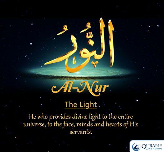 Al-nur