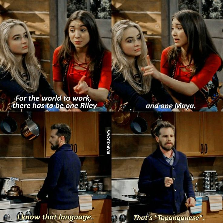 Who is dating in girl meets world