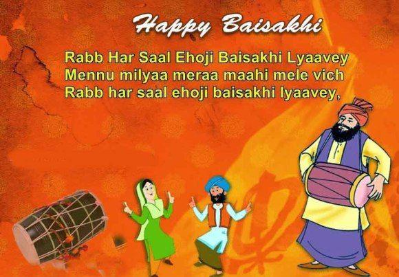 Happy #Baisakhi 2015 Greeting & Wishes Cards & Ecards | Greeting & Wishes Of #Vaisakhi