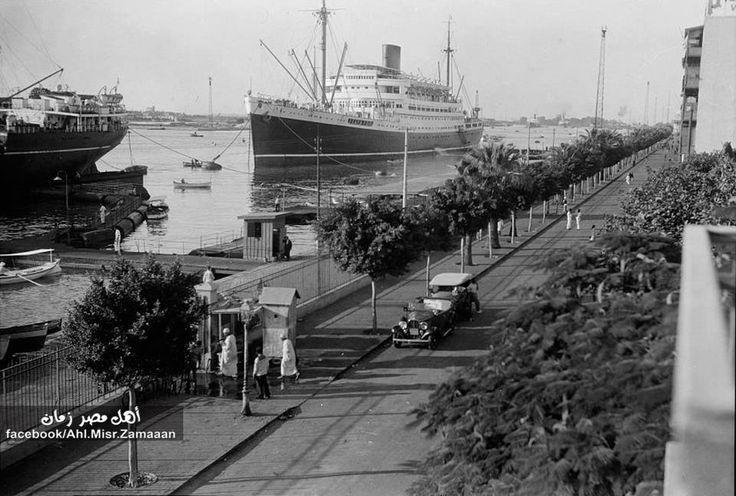 #Port #Said #Egypt