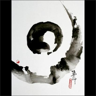 """Embracing Yin and Yang""-by Taiji --- Enso zen circle Chinese Ink on Xuan paper"