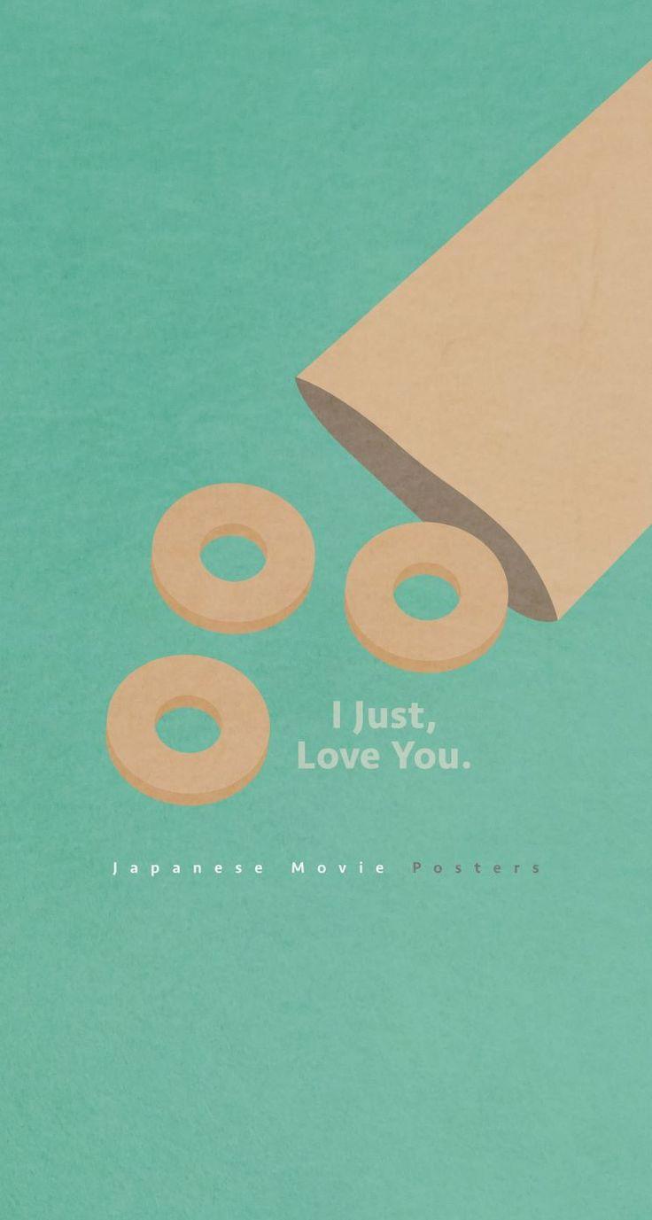 邦画のミニマルデザインポスター。「ただ、君を愛してる」です。
