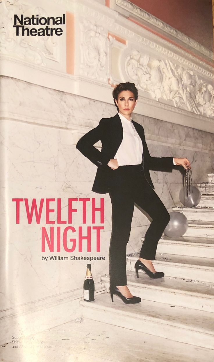 Twelfth Night, by William Shakespeare, with Tamsin Greig, Doon Mackichan, Oliver Chris (Green Wing). NT Olivier Theatre. 1st  April 2017