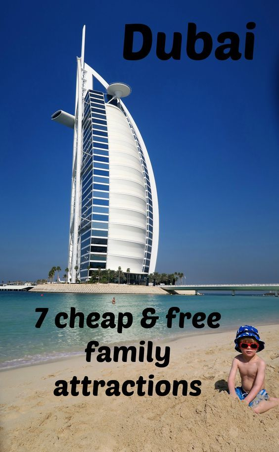 Dubai on a budget is possible and there are lots of free and cheap family attractions to keep the kids happy and to see the city in style