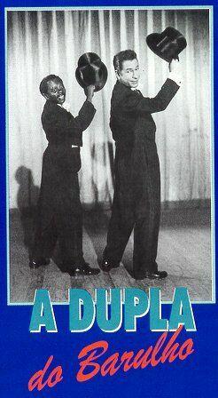 dupla-do-barulho-1953      poster02