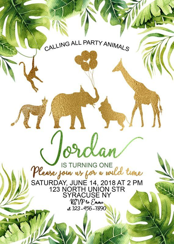 Jungle Birthday Invitation Gold Safari Birthday