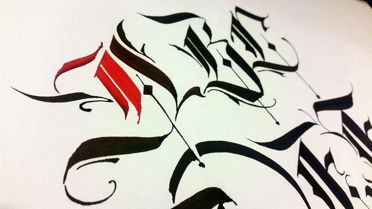 Black letter 3