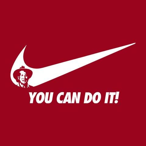 Rob Schneider You Can Do It Nike Logo