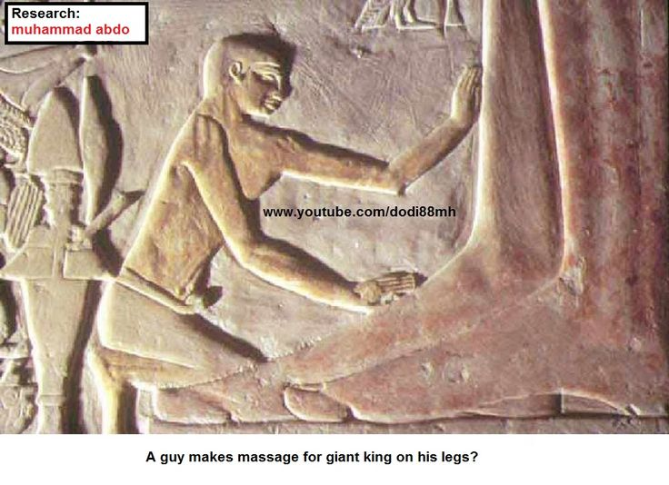 Evidence of Giant Humans | ... egyptians, The giants truth is already told by ancient egyptians