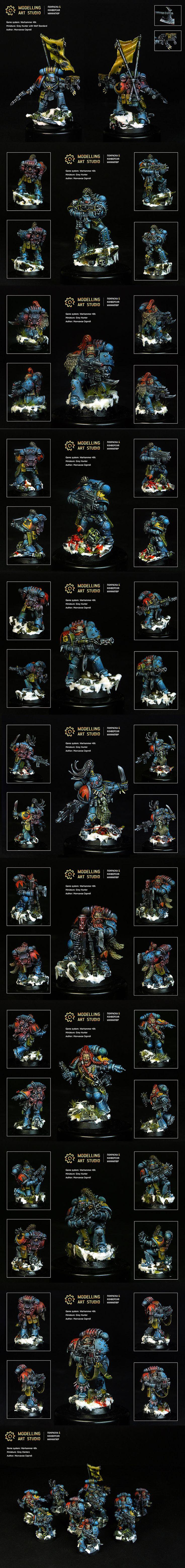 40k - Grey Hunters by Modelling Art Studio{first banner pole, ol school samurai steez}