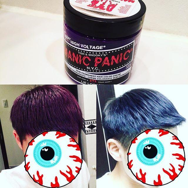WEBSTA @ k_trow1069 - ヘアカラーマニパニのライラックを使いました本当はアフターミッドナイトが良かったセルフだからむらが気になるけどなかなかいい色✌️暖色の光に当たれば紫っぽく、寒色の光に当たれば青っぽくそしてお風呂の浴槽は青と紫のドット柄に#美容 #ヘアカラー #メンズカラー #マニックパニック #マニパニ