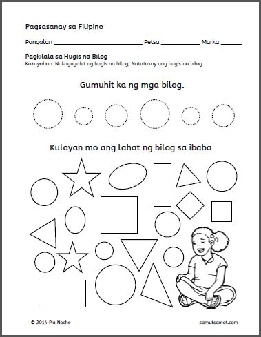 learn how to speak filipino tagalog for free