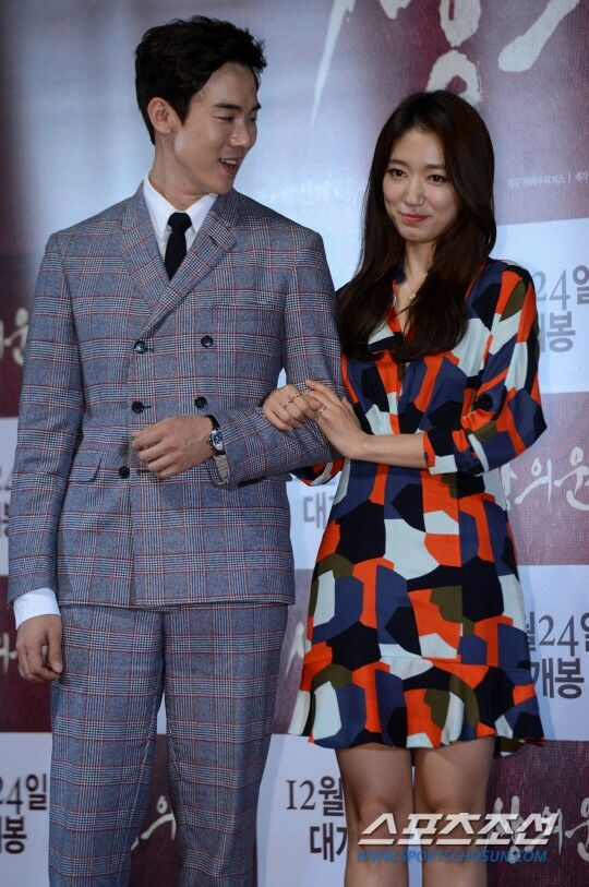 The king and queen the tailors #park shin hye and yoo yeon seok