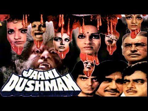cool Jaani Dushman 1979 | Full Movie | Sunil Dutt, Sanjeev Kumar, Shatrughan Sinha, Jeetendra, Rekha