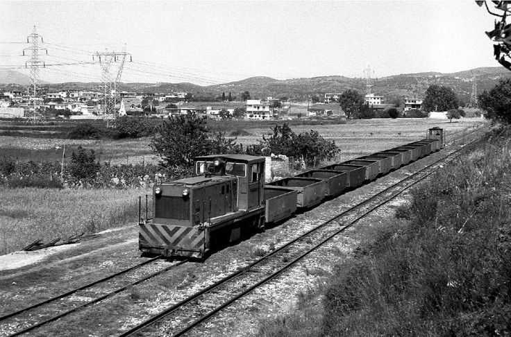DEH train at Aliveri