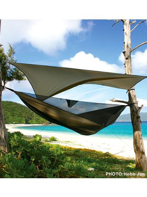 """HENNESSY HAMMOCK Use coupon code """"PINME"""" for 40% off all hammocks on maderaoutdoor.com"""