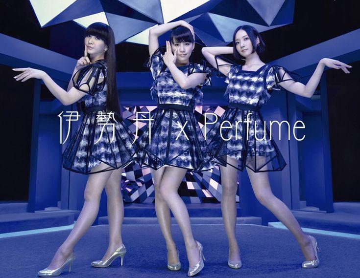 伊勢丹 x パフューム Perfume Pick Me Up