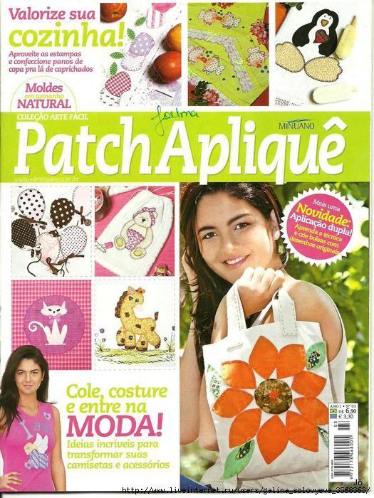 Patch Aplique --  Applique Patterns