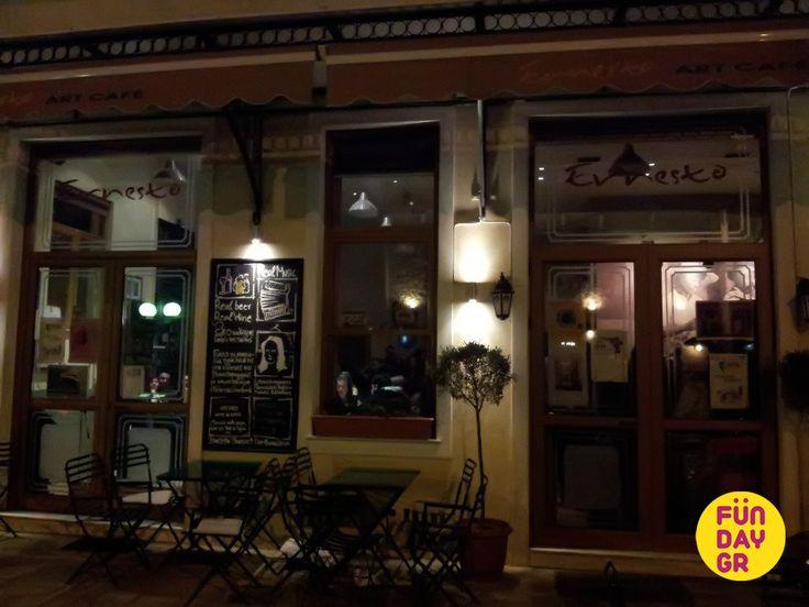 Ernesto art cafe στη Νέα Φιλαδέλφεια
