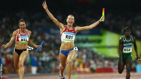 Russia: Yulia Chermoshanskaya ban means 2008 4x100m relay gold is stripped