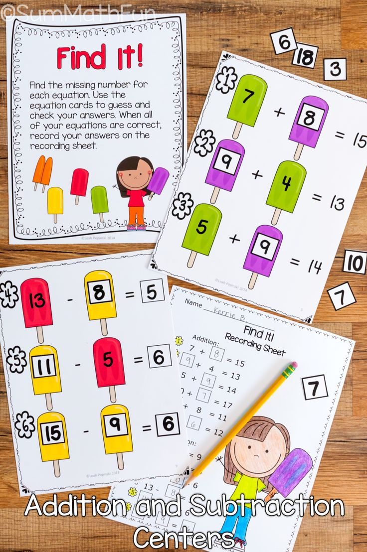 Addition and subtraction math games. A total of ★16 math center activities ★10 worksheets to check understanding ★labels for organization plus more! No-prep! Just print, laminate or use sheet protectors and use year after year.