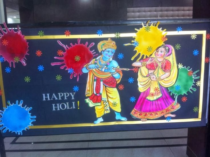 Art ,Craft ideas and bulletin boards for elementary schools: Bulletin Board for the festival of colors | Holi