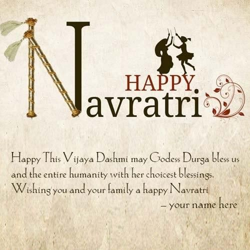 write name on happy navratri wishes quotes pics online free. generate navratri…