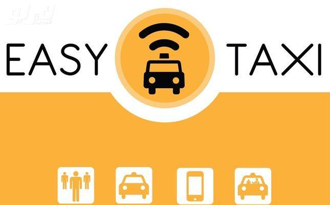 رمضان هذه السنة أحلى مع إيزي تاكسي  #رمضان #يلا_رمضان #Ramdan #رمضان_كريم #ArabsTurbo #تيربو_العرب #سيارات #car